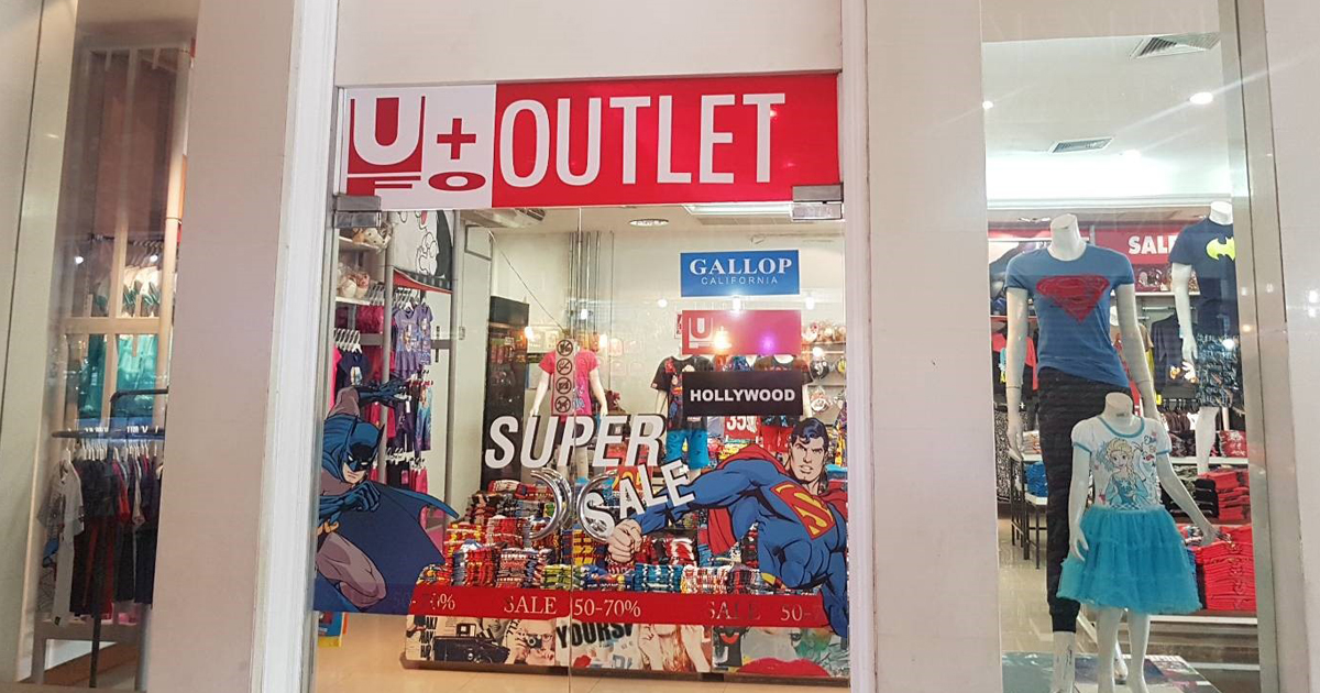 U+FO OUTLET